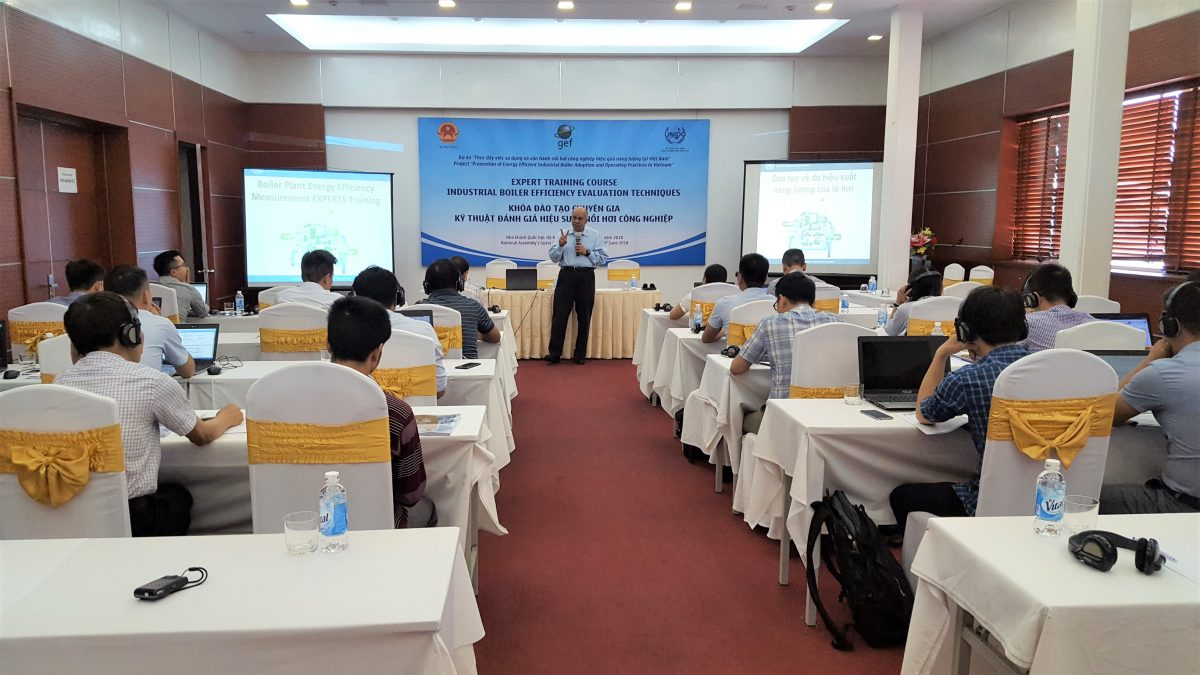 "The second expert training course on ""Industrial boiler efficiency evaluation technique"""